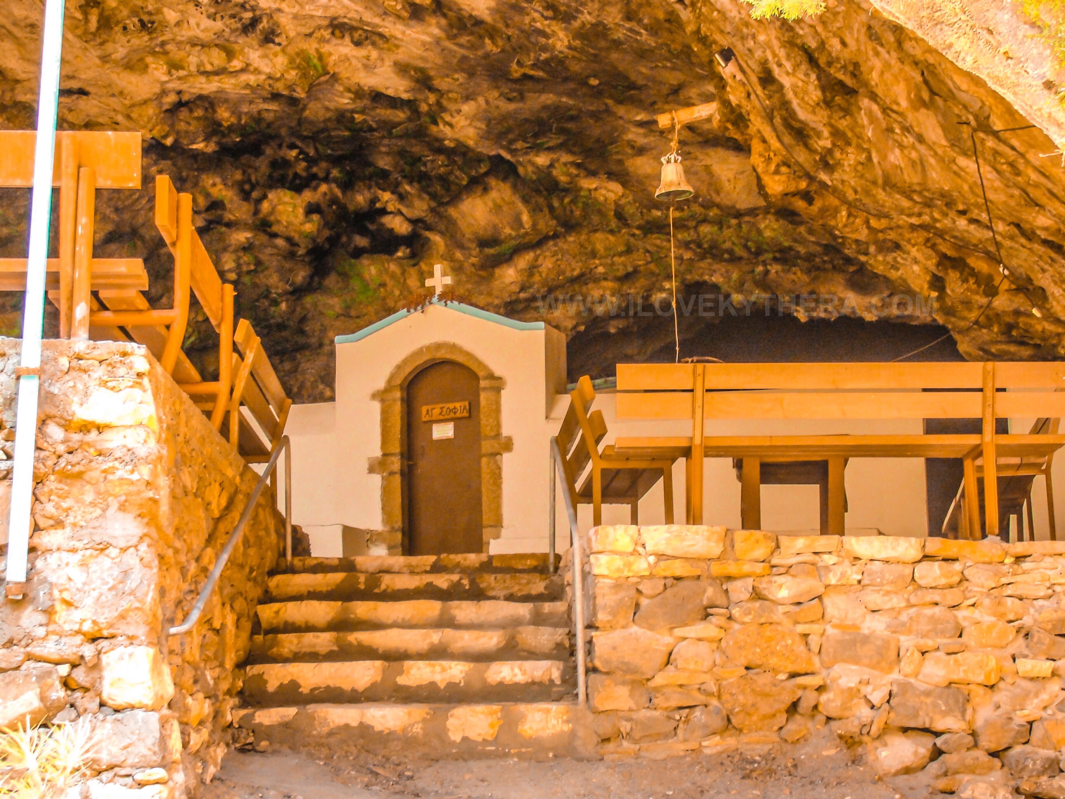 Σπήλαιο Αγία Σοφία Κάλαμος / Cave Aghia Sophia, Kalamos