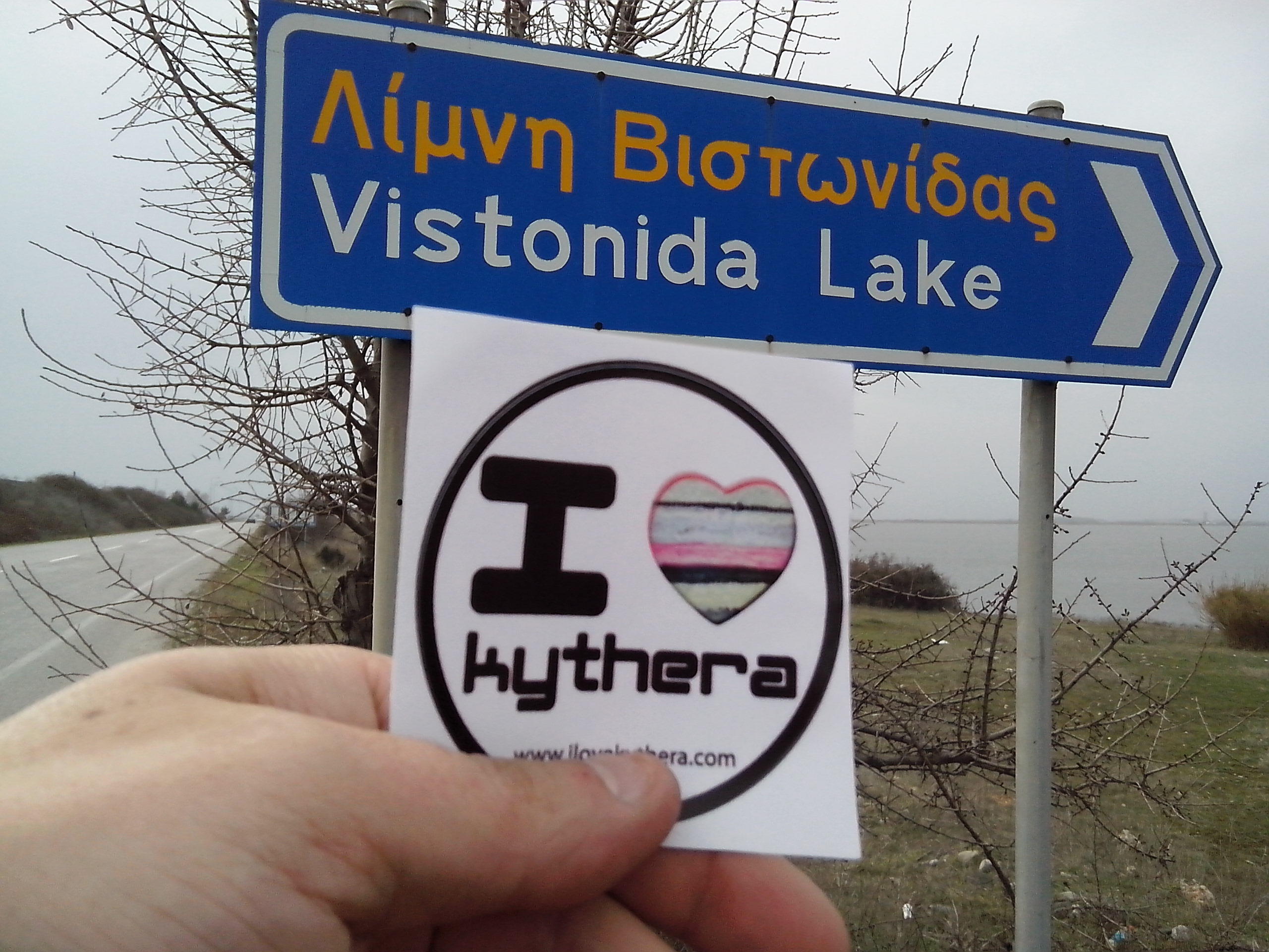 I love Kythera sticker, Greece